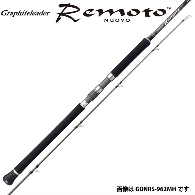 オリムピック 15 ヌーボ リモート GONRS-962M