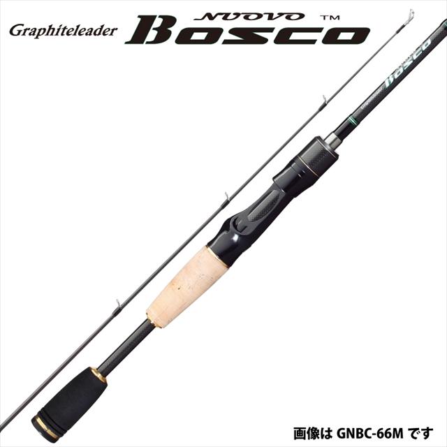 オリムピック ヌーボ ボスコ GNBC-66M (ベイト1ピース 15年モデル)