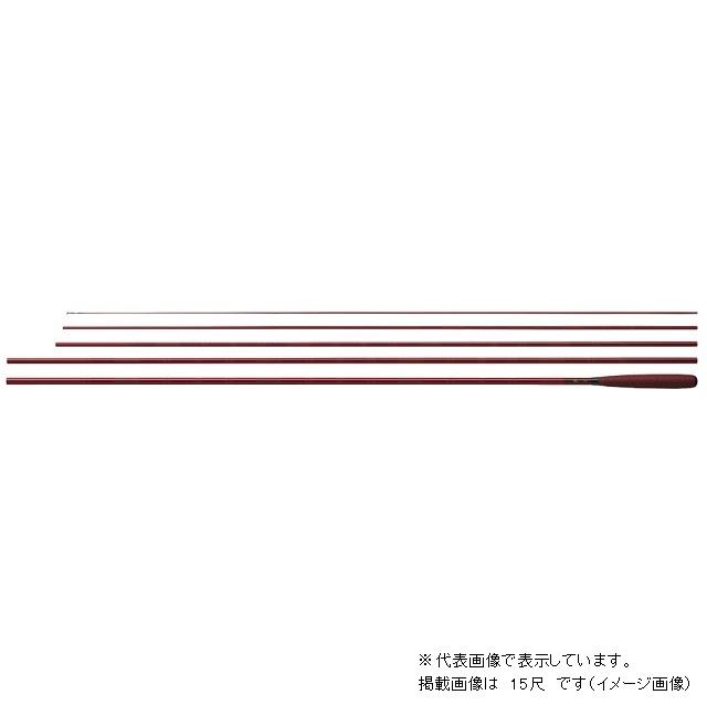 【お買い物マラソン エントリーで゙ポイントup】 ダイワ 兆(KIZASHI) 9 【期間7/19 20:00~7/26 01:59】