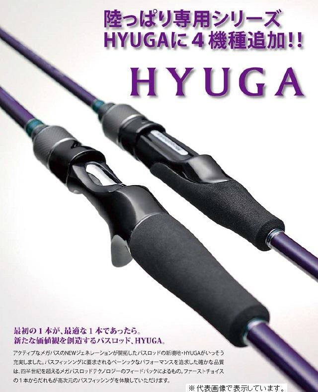 メガバス ヒューガ(HYUGA) 611ML-S(スピニング1ピース)