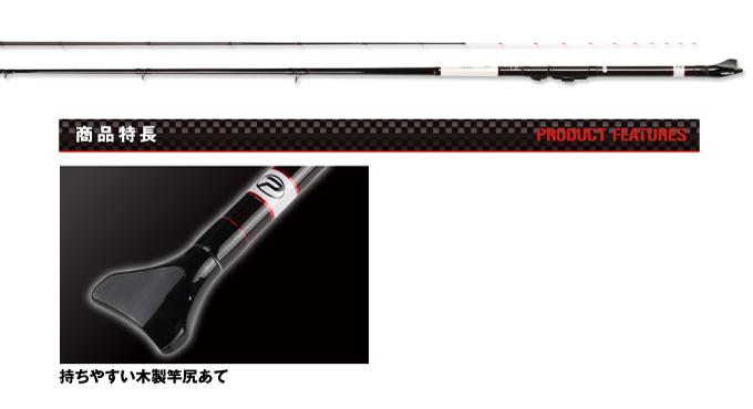 プロックス CXSHT27 CX攻技ヘチTE 270