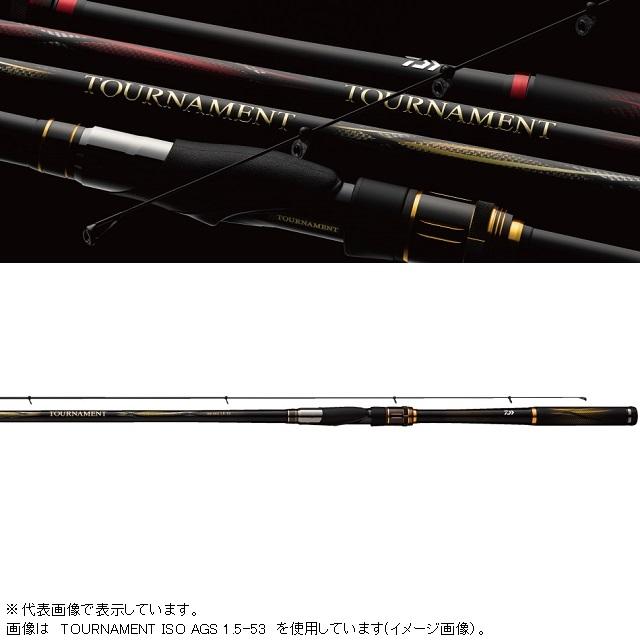 ダイワ トーナメント磯(ISO) AGS 1.5-50 【np194rod】