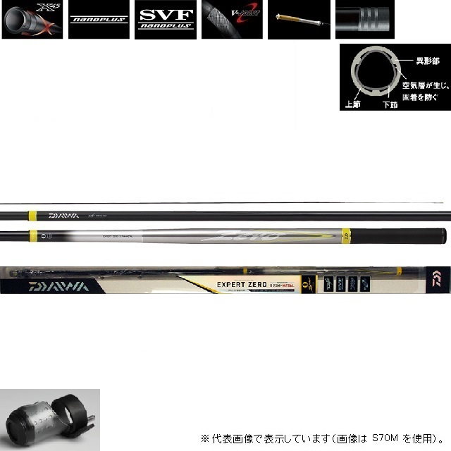 【ポイントアップ 4/1 10:00~4/8 09:59】ダイワ エキスパート ゼロ メタル センシティブタイプ S70M