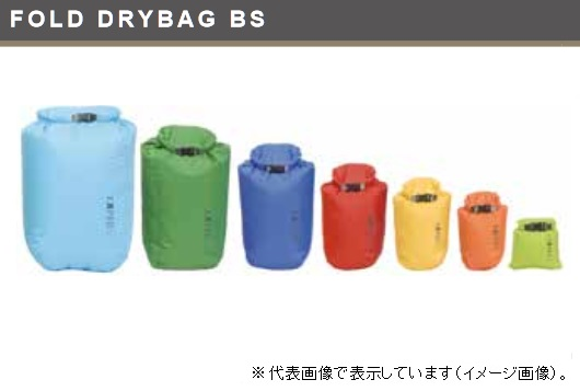 【GINGER掲載商品】 アクシーズクイン シアン EXPED フォールド ドライバック BS XXL XXL EXPED シアン, PICADOR:60681be8 --- konecti.dominiotemporario.com