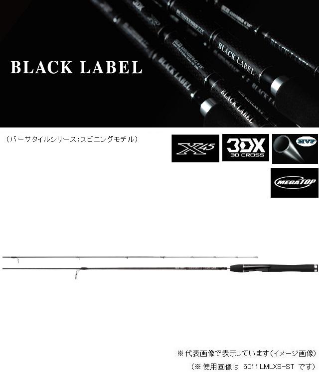 (訳有り)ダイワ ブラックレーベル 6011LMLXS-ST (スピニング 1ピース )(181204md)