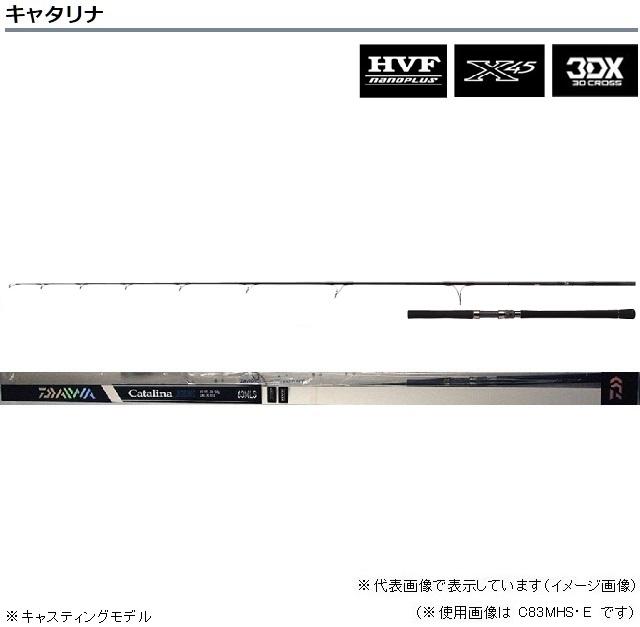 ダイワ キャタリナ C74MS・E(キャスティングモデル) 【np194rod】