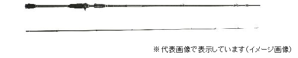 ABU(ピュアフィッシング) ソルティ スタイル ベイトフィネス STBC-792LT-KR