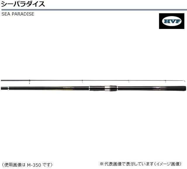 【お買い物マラソン エントリーで゙ポイントup】 ダイワ シーパラダイス M-350 E 【期間7/19 20:00~7/26 01:59】