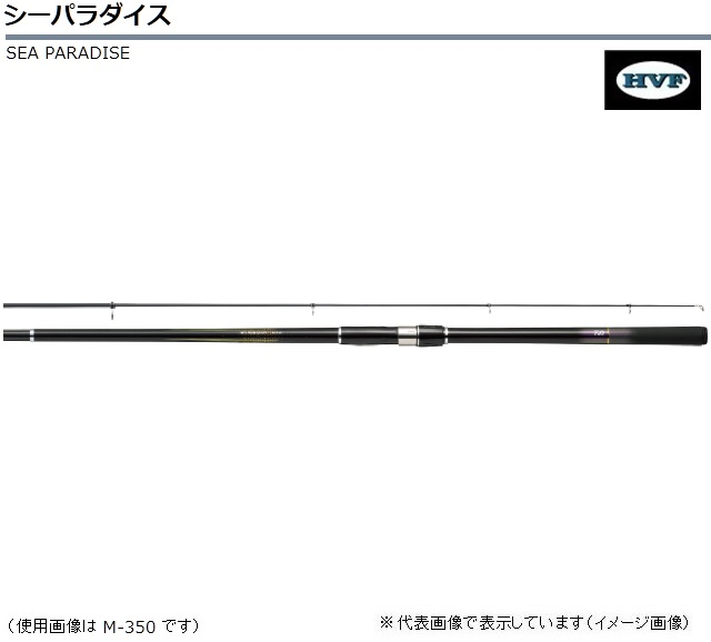 ダイワ シーパラダイス M-400 E