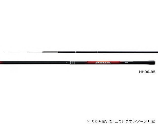 シマノ ス-パ-ゲ-ム スペシャル HH90-95ZM