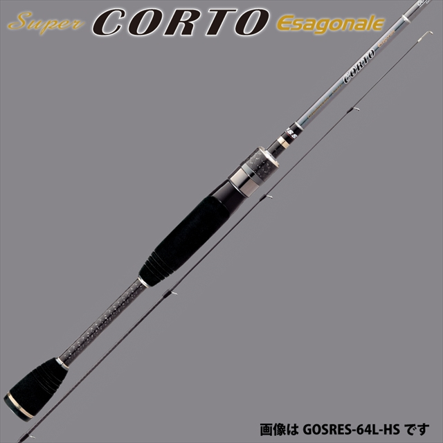 オリムピック スーパーコルトエサゴナーレ GOSRES-6102L-HS