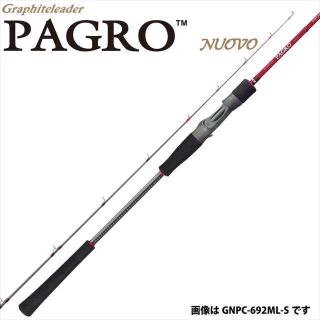 オリムピック 15 NUOVO PAGRO ヌーボパグロ GNPC-6102L-S