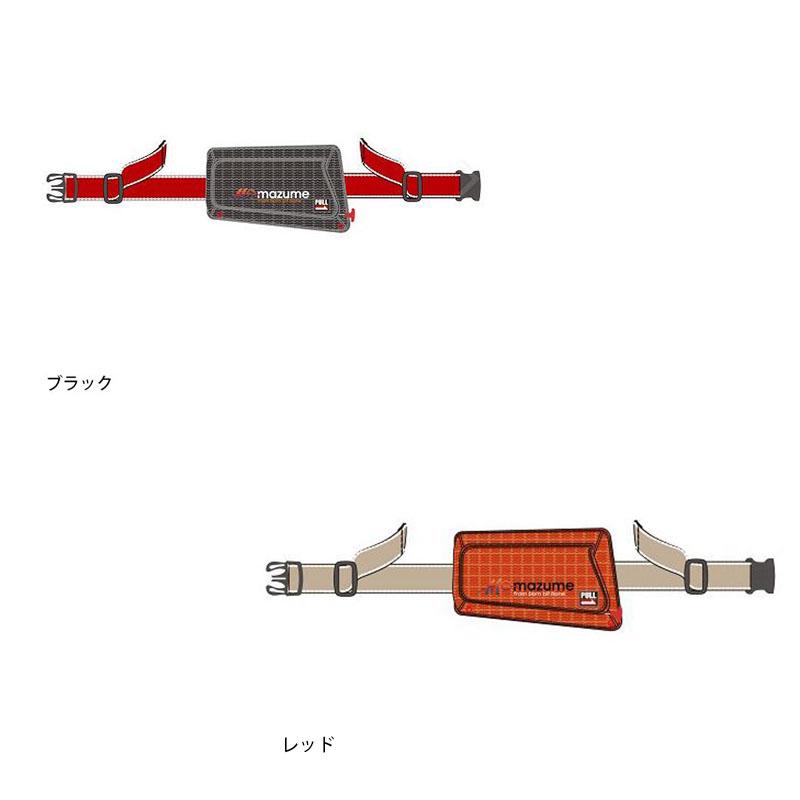オレンジブルー MZLJ-264 インフレータブル ポーチ