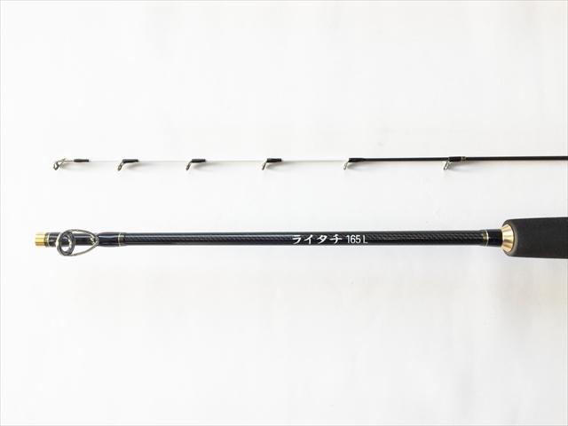 A.T.LAB. MASTER EDGE ライタチ 165 L