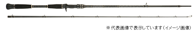 アブガルシア クロスフィールド XRFC-732H (ベイト2ピース)