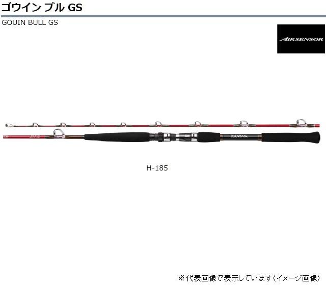 ダイワ ゴウイン ブル GS H-185