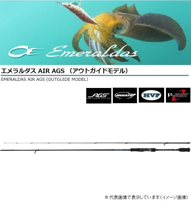 ダイワ エメラルダス AIR AGS 711LML-S  【np194rod】