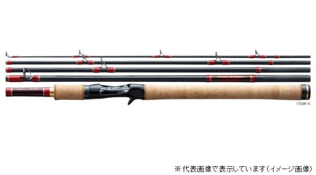 シマノ ワールドシャウラ ツアーエディション 1652R-4 (ベイト 4ピース)