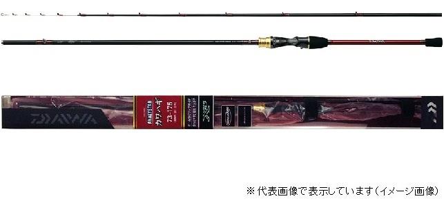 ダイワ アナリスター カワハギ 73-175 E