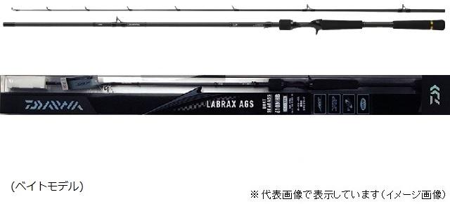 ダイワ LABRAX (ラブラックス) AGS BS 610MHB (ベイトモデル)