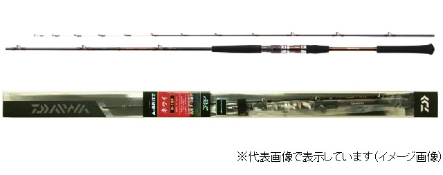 ダイワ A-ブリッツ ネライ M-240・E