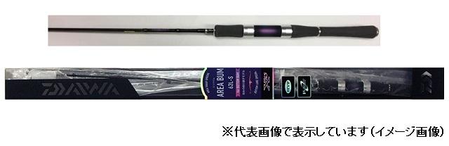 ダイワ エリアバム (AREA BUM) 62L-S