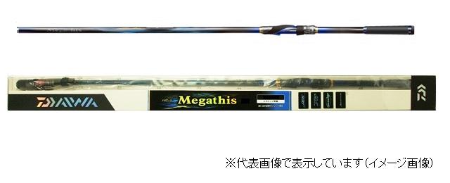 ダイワ メガディス A 1.25-52SMT・E
