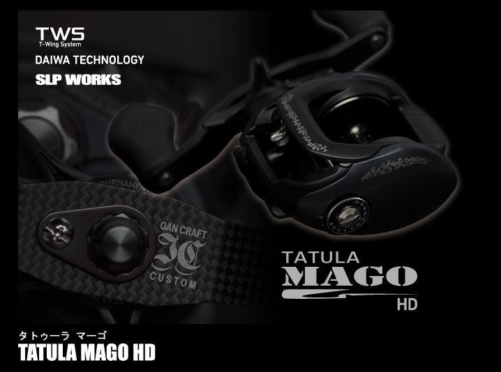 ガンクラフト ダイワ×SLPワークス×ガンクラフト T-3 マーゴ margo(右巻) 【スーパーSALE エントリーで10倍 最大42倍 3月4日 20:00~3月11日 1:59】