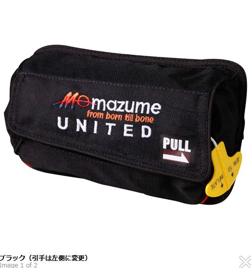 マズメ MZLJ-244-01 インフレータブルポーチ ブラック 【超ポイントバック祭 2/21 10:00 ~ 2/24 23:59】