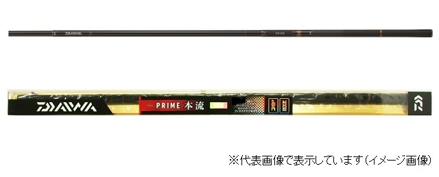 ダイワ プライム 本流 硬調85M・V