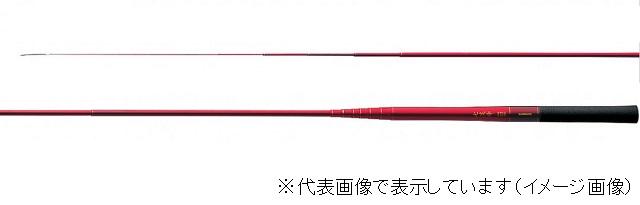 シマノ 七渓峰 ZK 硬調53