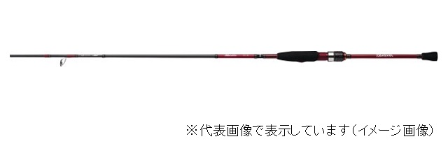 ダイワ メタリアキス H-180 (スピニング)