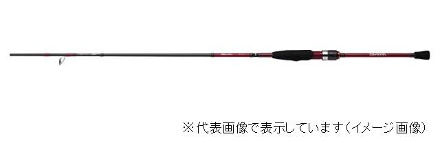 【8月20日エントリーでポイントup】 ダイワ メタリアキス M-180B (両軸リール対応)