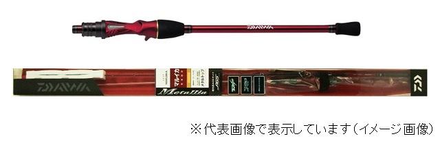 ダイワ メタリアマルイカ M-145 定)
