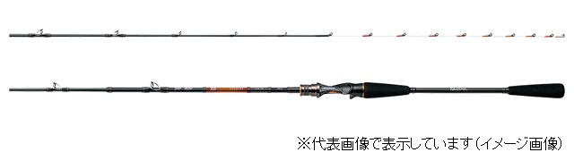 ダイワ リーディング 73 HH-190 V