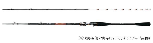 ダイワ リーディング 82 M-160MT V