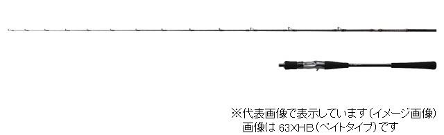 日本最大のブランド ダイワ 紅牙MX 紅牙MX タイジギング 76MHS AP センターカット2ピース ダイワ AP (スピニング), NOLSIA:c79e9f04 --- business.personalco5.dominiotemporario.com
