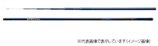 シマノ スペシャル バーサトル H26 90NW