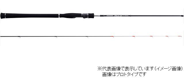 天龍(テンリュウ) ブリゲイド スクイッド AR75S-FLL (スピニング)