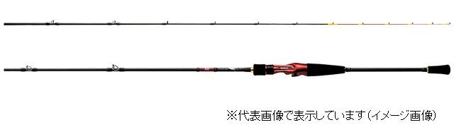 ダイワ 月下美人MX AJING BOAT 65MHB-S・K (ベイトモデル)
