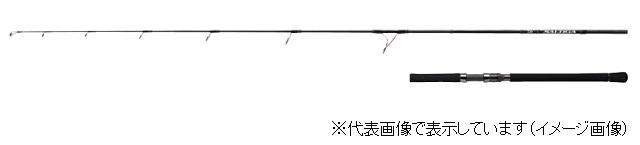 ダイワ SALTIGA (ソルティガ) C 80MS・J (スピニング)