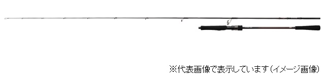 ダイワ 紅牙AIR タイジギング 74MHS (スピニング)