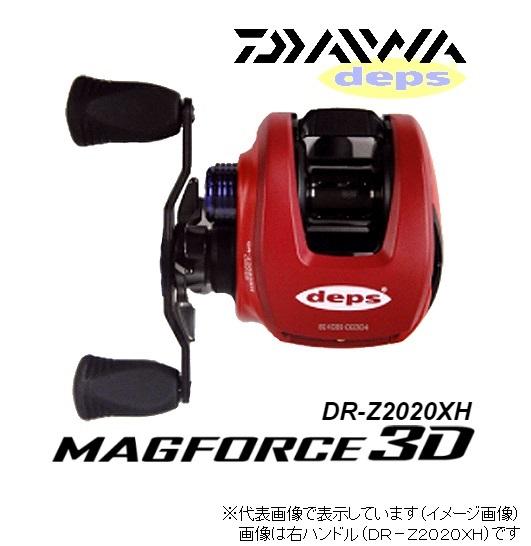 ダイワ×デプス リール DR-Z2020XHL LIMITED(左ハンドル)