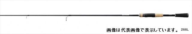 シマノ エクスプライド 262ULS (スピニング 1ピース)