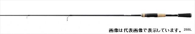 シマノ エクスプライド 270L+ (スピニング グリップジョイント)