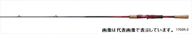シマノ 18ワールドシャウラ 1651FF-3 (ベイトタイプ 3ピース)
