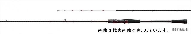 シマノ セフィアCI4+ メタルスッテ B66MS (ベイトタイプ 2ピース)
