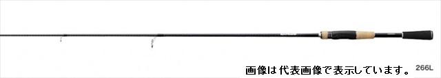 シマノ エクスプライド 2610ML-2 (スピニング 2ピース)
