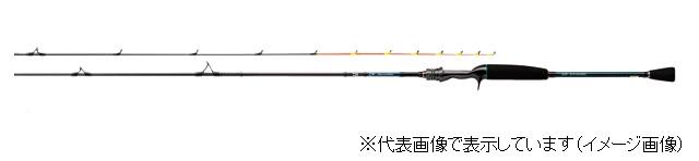 ダイワ エメラルダス AGS N60XULB イカメタル (ベイトモデル 2ピース)
