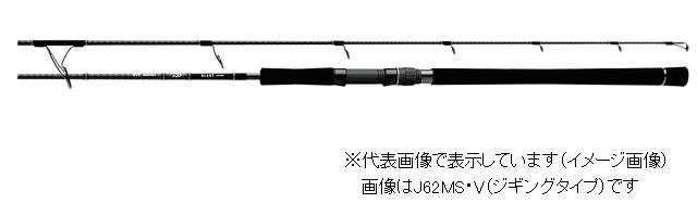ダイワ BLAST(ブラスト) C71MLS・V (スピニング 2ピース) 【np194rod】